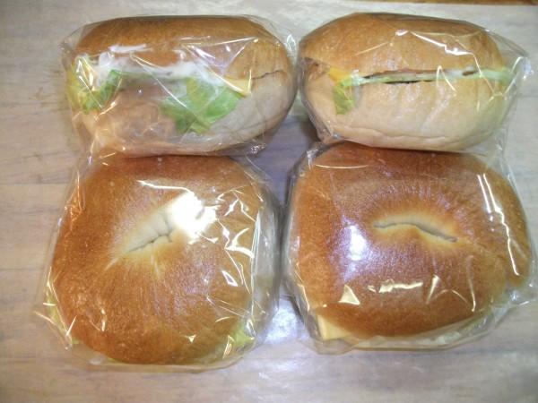 ベーグルサンド(ハムチーズ)